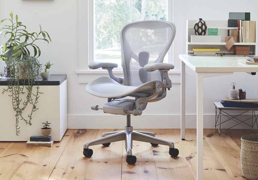 Aeron Chair - Mineral C size - Item4