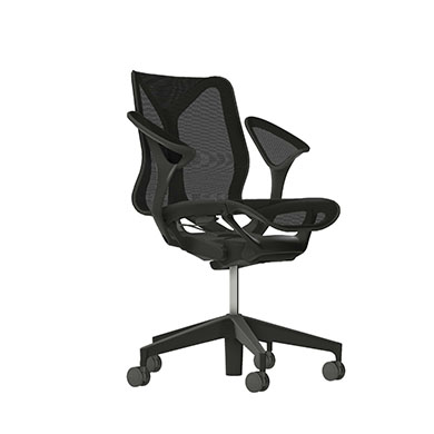Low-Back Cosm Chair, Leaf Arms, Graphite
