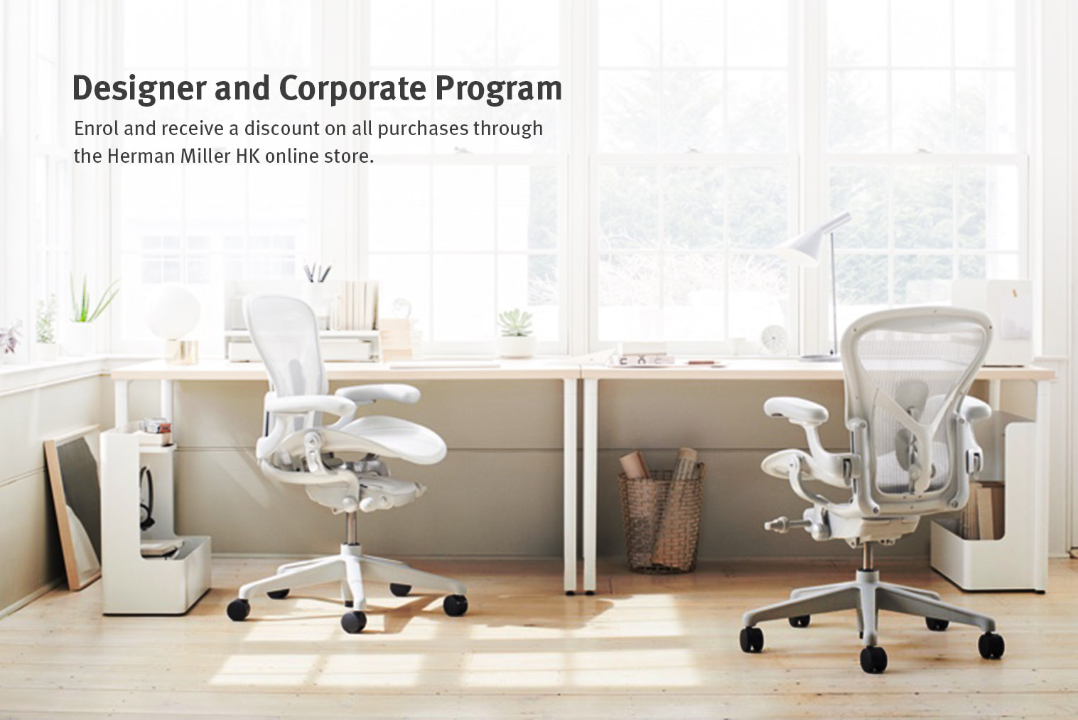 Herman Miller Corporate Program