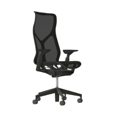High-Back Cosm Chair, Adjustable Arms, Graphite