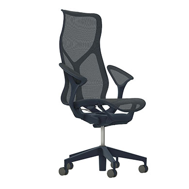 High-Back Cosm Chair, Leaf Arms