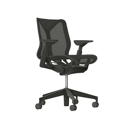 Low-Back Cosm Chair, Adjustable Arms, Carbon