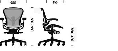 Aeron Chair, A – Small Chair Size