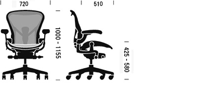 Aeron Chair, C – Large Chair Size
