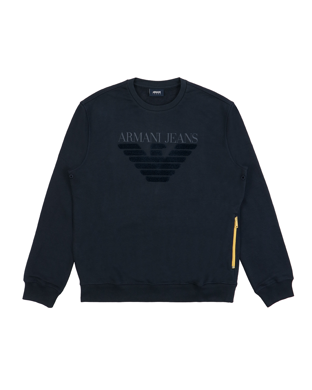 Logo Long Sleeve Crew Neck Sweatshirt