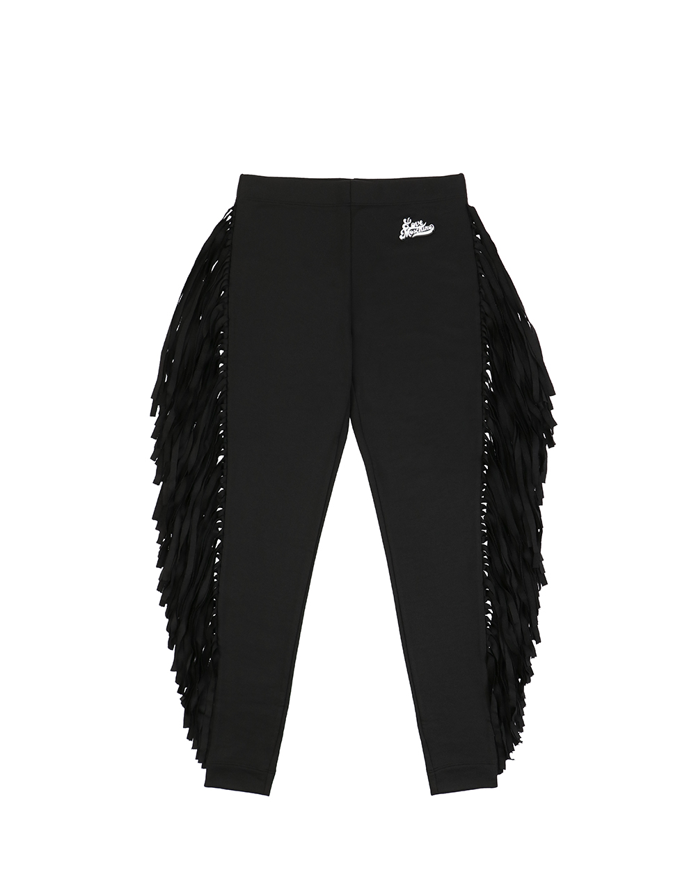 Fringed Track Trousers